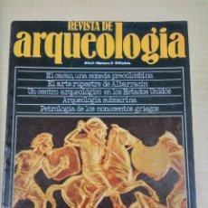 Libros de segunda mano: REVISTA DE ARQUEOLOGIA, AÑO 2 Nº 8 (1981). Lote 90462509