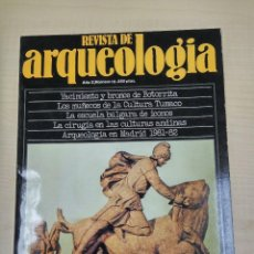 Libros de segunda mano: REVISTA DE ARQUEOLOGIA, AÑO 2 Nº 13 (1981-1982). Lote 90463324