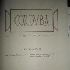 Libros de segunda mano: CORDVBA, 1978-1979, NÚMERO 7, MUSEO ARQUEOLÓGICO DE CÓRDOBA. Lote 95950239