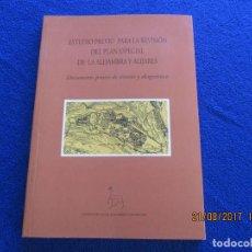 Livres d'occasion: ESTUDIO PREVIO PARA LA REVISION DEL PLAN ESPECIAL DE LA ALHAMBRA Y ALIJARES. Lote 97069231