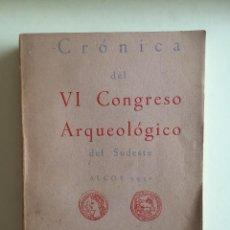 Libros de segunda mano: CRONICA DEL VI CONGRESO ARQUEOLOGICO DEL SUDESTE- ALCOY- CARTAGENA 1.950. Lote 102208323