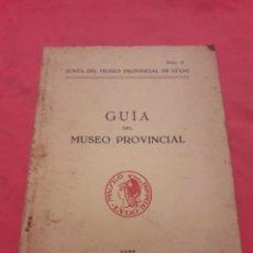 Libros de segunda mano: GUÍA DEL MUSEO PROVINCIAL. LUGO. AÑO 1947.. Lote 108818875