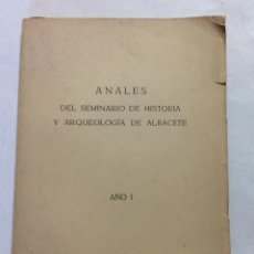 Libros de segunda mano: LIBRO. ANALES DEL SEMINARIO DE HISTORIA Y ARQUEOLOGÍA DE ALBACETE. 1951.. Lote 109913151