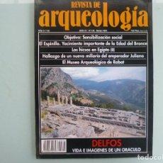 Libros de segunda mano: REVISTA DE ARQUEOLOGIA N 155 DELFOS, ESPINILLO, HICSOS. Lote 118677143