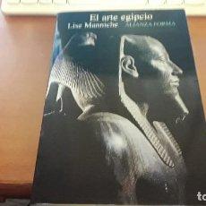 Libros de segunda mano: EL ARTE EGIPCIO. LISE MANNICHE. EDICIÓN ALIANZA DE 1997. COTIZADO. Lote 119014707