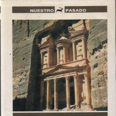 Libros de segunda mano: BRUCE NORMAN : LA ARQUEOLOGÍA ROMÁNTICA (DESTINO, 1987). Lote 120525675