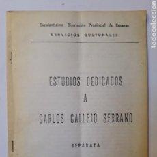Libros de segunda mano: ARQUEOLOGÍA QUID VOCATUM EST VALENTÍA ANTONIO ÁVILA VEGA. Lote 121606304
