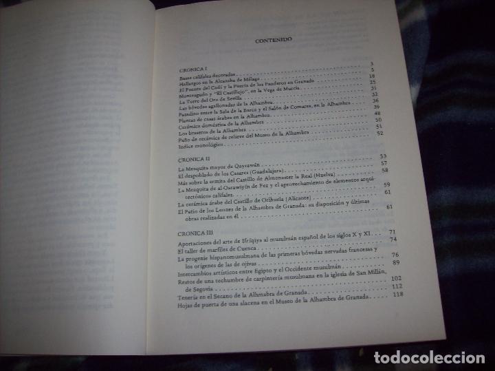 Libros de segunda mano: OBRA DISPERSA I : AL-ANDALÚS. CRÓNICA ARQUEOLÓGICA DE LA ESPAÑA MUSULMANA,1. LEOPOLDO TORRES. 1981. - Foto 4 - 121733679