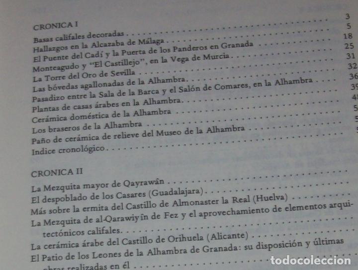 Libros de segunda mano: OBRA DISPERSA I : AL-ANDALÚS. CRÓNICA ARQUEOLÓGICA DE LA ESPAÑA MUSULMANA,1. LEOPOLDO TORRES. 1981. - Foto 5 - 121733679