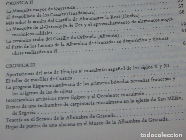 Libros de segunda mano: OBRA DISPERSA I : AL-ANDALÚS. CRÓNICA ARQUEOLÓGICA DE LA ESPAÑA MUSULMANA,1. LEOPOLDO TORRES. 1981. - Foto 6 - 121733679
