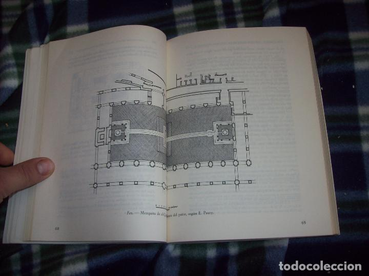 Libros de segunda mano: OBRA DISPERSA I : AL-ANDALÚS. CRÓNICA ARQUEOLÓGICA DE LA ESPAÑA MUSULMANA,1. LEOPOLDO TORRES. 1981. - Foto 15 - 121733679