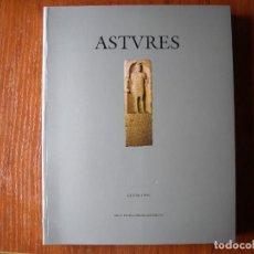 Libros de segunda mano: LIBRO ASTURES GIJÓN 1995. Lote 130034575