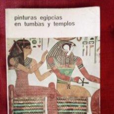 Libros de segunda mano: PINTURAS EGIPCIAS EN TUMBAS Y TEMPLOS. UNESCO-RAUTERS. BOLSILIBROS DE ARTE. Lote 137392046