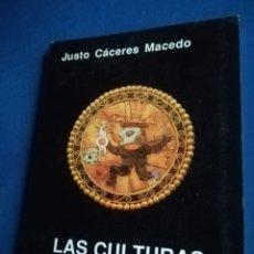 Libros de segunda mano: LAS CULTURAS PREHISPÁNICAS DEL PERÚ. JUSTO CÁCERES MACEDO, 1994. Lote 138324698