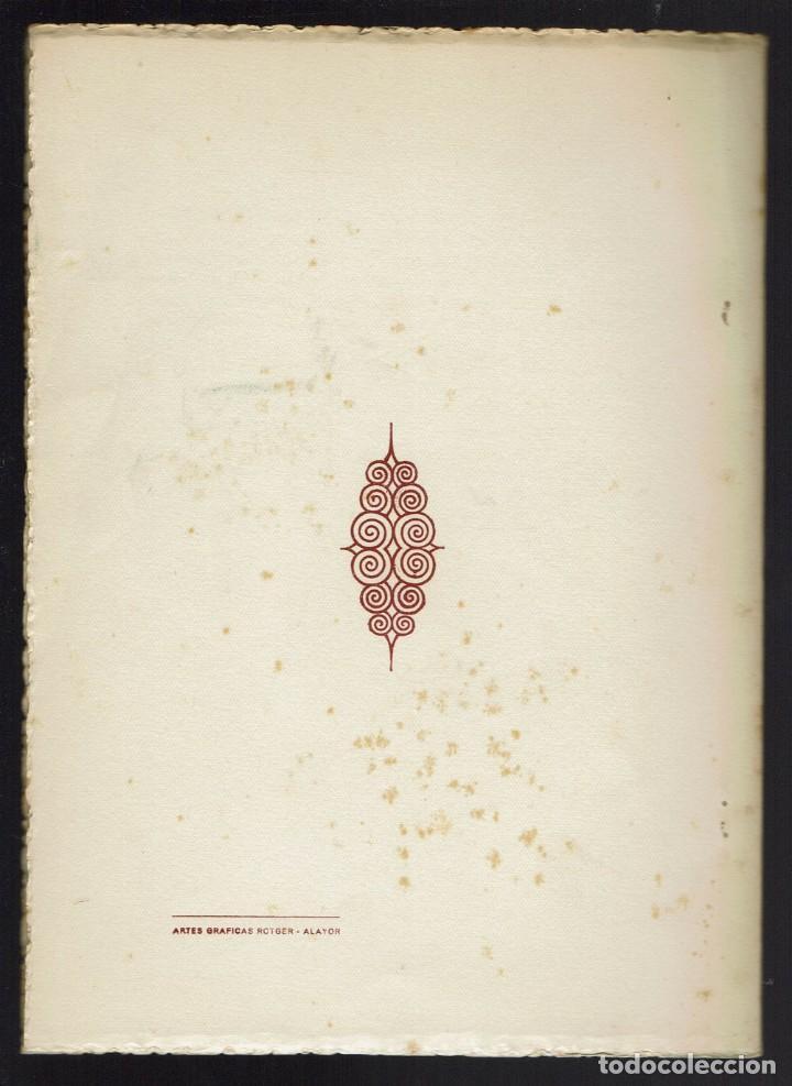 Libros de segunda mano: LAS TAULAS DE LA ISLA DE MENORCA, POR WALDEMAR FENN. DEDICADO POR EL AUTOR. AÑO 1946. (MENORCA.1.2) - Foto 3 - 156925770