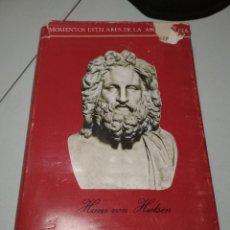 Libros de segunda mano: HALLAZGOS EN ROMA (HANS VON HULSEN) 1966. Lote 162133582