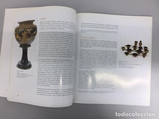 Libros de segunda mano: La herencia del pasado, Ultimas adquisiciones del M.A.N. 2000-2001 - Foto 2 - 165440626
