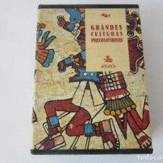 Libros de segunda mano: GRANDES CULTURAS PRECOLOMBINAS. MAYAS INCAS AZTECAS 500 ANIVERSARIO. Lote 170290564