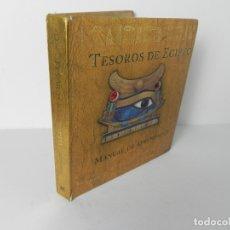 Libros de segunda mano: TESOROS DE EGIPTO (MANUAL DE APRENDIZAJE) MONTENA-2006. Lote 172207627