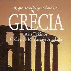 Libros de segunda mano: GRECIA ARIS FAKINOS EDICIONS DE LA MAGRANA. Lote 175461283