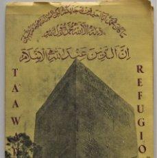 Libros de segunda mano: TA-AWAD (REFUGIO) - SIGNOS TUMULARIOS EN EL CASTILLO DE LA CIUDAD DE NOVELDA, FRANCISCO AMOROS ARNAU. Lote 176502544