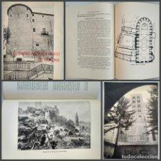 Libros de segunda mano: EL PASEO ARGQUEOLÓGICO DE GERONA. JAIME MAEQUES CASANOVAS VOL.XVI - 1963. Lote 176729478