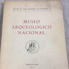 Libros de segunda mano: GUÍAS DE LOS MUSEOS DE ESPAÑA, MUSEO ARQUEOLOGICO NACIONAL / AÑO 1954. Lote 178988585