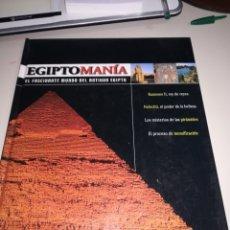Libros de segunda mano: EGIPTOMANÍA Nº 1 EL FASCINANTE MUNDO DEL ANTIGUO EGIPTO. PLANETA 2003. TAPA DURA. REF GAR 193. Lote 182744855