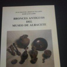 Libros de segunda mano: BRONCES ANTIGUOS DEL MUSEO DE ALBACETE, PALAZON, GAMO. Lote 186114492