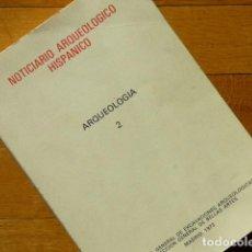Libros de segunda mano: NOTICIARIO ARQUEOLOGICO HISPANICO ARQUEOLOGIA 2 MADRID 1973 - VILLA ROMANA DE ALMENARA DE ADAJA.... Lote 186834265