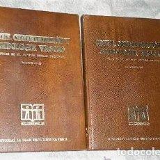 Libros de segunda mano: GRAFIA,ORNAMENTACION Y SIMBOLOGIA VASCAS A TRAVES DE MIL ANTIGUAS ESTELAS DISCOIDEAS.(VOLS I Y II). Lote 189717613
