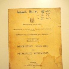 Libros de segunda mano: MUSÉE DU CAIRE – DESCRIPTION SOMMAIRE DES PRINCIPAUX MONUMENTS – LE CAIRE 1963. Lote 190390117