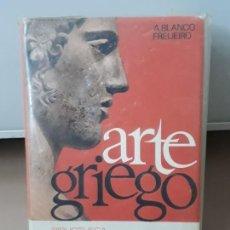 Libros de segunda mano: LIBRO ARTE GRIEGO A. BLASCO FREIJEIRO C.S.I.C. Lote 194167893