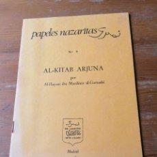 Libros de segunda mano: AL-HAY SI IBN MARDANIX AL-GARNATHI. AL-KITAB ARJUNA. Lote 204379333