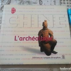Libros de segunda mano: L'ARCHÉOLOGIE - YANG YANG ET ZHAO GUSHAN - EN FRANCÉS. Lote 207302576