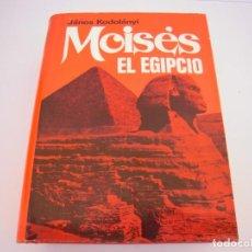 Libros de segunda mano: MOISES EL EGIPCIO. Lote 208057965