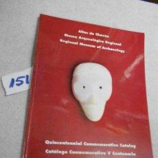 Libros de segunda mano: ALTOS DE CHAVON - MUSEO ARQUEOLOGICO REGIONAL. Lote 209859143