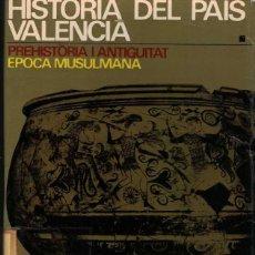 Libros de segunda mano: MIQUEL TARRADELL Y M. SANCHIS GUARNER. HISTORIA DEL PAIS VALENCIÀ.. Lote 211263597
