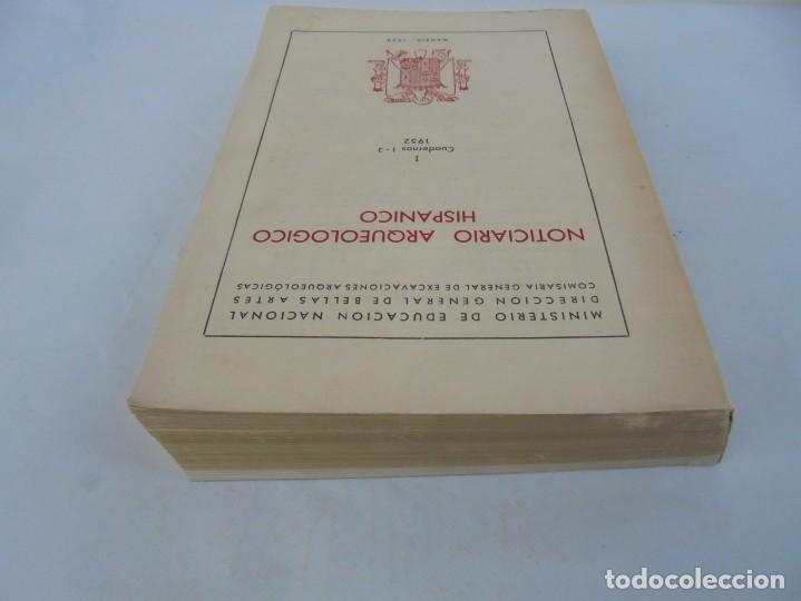 Libros de segunda mano: NOTICIARIO ARQUEOLOGICO HISPANICO. CUADERNOS 1-3. 1952. MINISTERIO DE EDUCACION NACIONAL - Foto 5 - 211719706