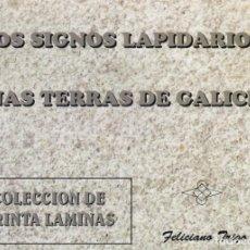 Libros de segunda mano: OS SIGNOS LAPIDARIOS NAS TERRAS DE GALICIA. FELICIANO TRIGO DIAZ. DIPUTACION DE PONTEVEDRA (1993). Lote 215363487