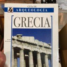 Libros de segunda mano: GUÍA DE ARQUEOLOGÍA DE GRECIA. Lote 275779358