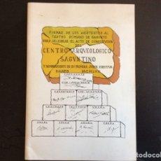 Libros de segunda mano: CENTRO ARQUEOLÓGICO SAGUNTINO. CONSTITUCIÓN. 1957. Lote 277144518