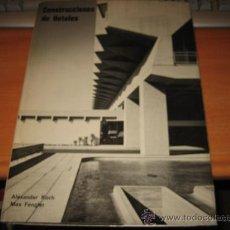 Libros de segunda mano: CONSTRUCCION DE HOTELES ALEXANDER KOCH.MAX FENGLER 1ª EDICION ESPAÑOLA 1969. Lote 27634847