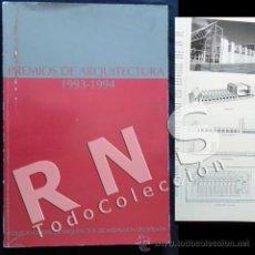 Libros de segunda mano: PREMIOS DE ARQUITECTURA 1993 1994 - COLEGIO ARQUITECTOS ANDALUCÍA OCCIDENTAL - CIUDAD ARTE LIBRO. Lote 32508036