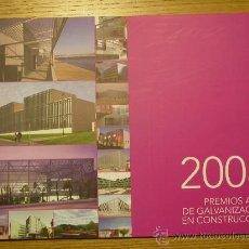 Libros de segunda mano: PREMIOS ATEG DE GALVANIZACION EN CONSTRUCCION - 30 X 21 CM 31 PAGS.- ARQUITECTURA. Lote 34149524