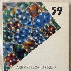 Libros de segunda mano - ANDALUCIA MONUMENTAL - ARQUITECTURA Y CIUDAD DEL RENACIMIENTO Y BARROCO - B. CULTURA ANDALUZA 1986 - 41900144