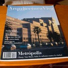 Libros de segunda mano: ARQUITECTURA VIVA 35 - METRÓPOLIS - CHOAY, VON MOOS, SOLÁ - LO URBANO CONTRA LA CIUDAD.. Lote 46773763