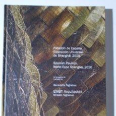 Libros de segunda mano: SPANISH PAVILION WORLD EXPO SHANGHAI / PABELLÓN ESPAÑOL EXPO SHANGHAI (BILINGÜE). Lote 47398949