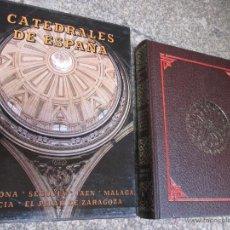 Libros de segunda mano: CATEDRALES DE ESPAÑA - BARCELONA SEGOVIA JAEN MALAGA MURCIA ZARAGOZA - EVEREST 1986 + INFO. Lote 47620260