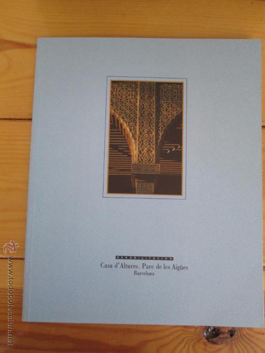 Libros de segunda mano: REHABILITACION DE EDIFICIOS. 19 CUADERNOS EN ENTUCHE. ED. DRAGADOS. VER FOTOGRAFIAS ADJUNTAS. - Foto 215 - 50276082